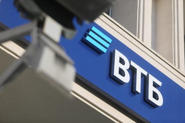 В ВТБ заявили о готовности использовать криптовалюты в качестве платежного инструмента