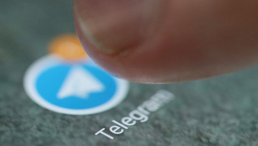 Apple прекратила блокировку обновления Telegram