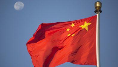 Смягчение позиций: Китай называет биткоин «безопасной гаванью»