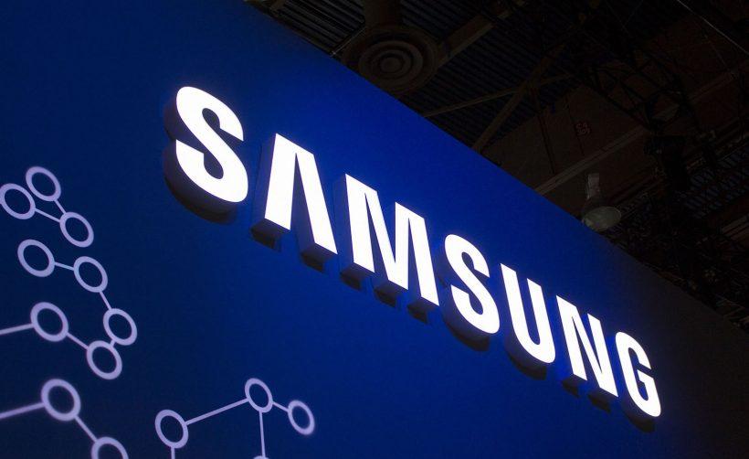 Samsung анонсировала новую блокчейн-платформу