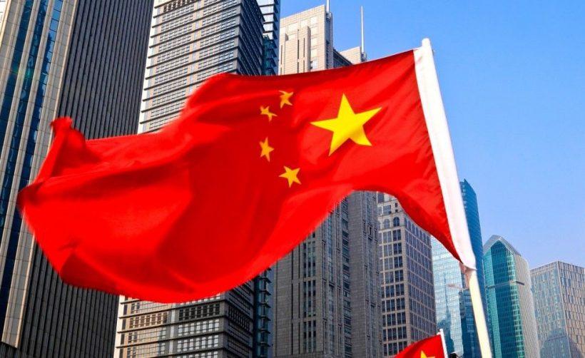 Китайская академия наук учреждает лабораторию со специализацией на блокчейне