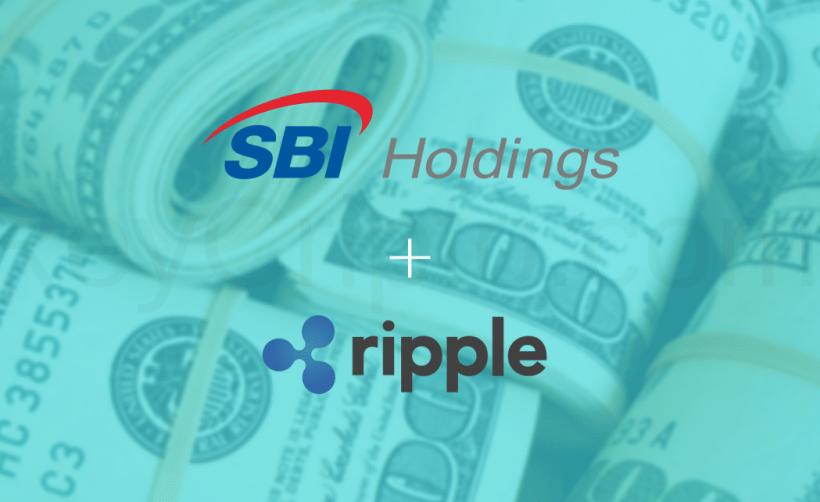 SBI Holdings запускает собственную криптобиржу с поддержкой XRP
