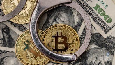 ФБР заявляет о росте числа преступлений с использованием криптовалют