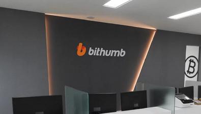 Полиция нагрянула с рейдом в офис южнокорейской криптовалютной биржи Bithumb