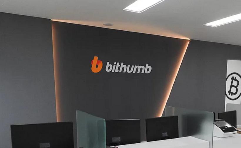 Bithumb снова взломан