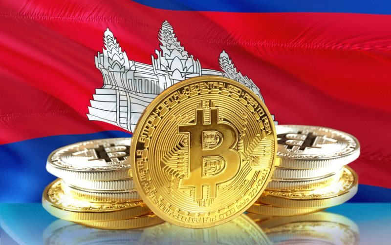 Правительство Камбоджи пригрозило инвесторам штрафами за торговлю криптовалютами без лицензии