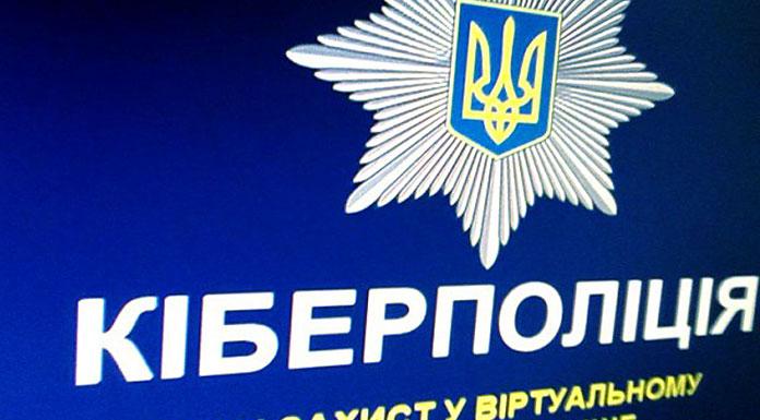В Украине раскрыта сеть фейковых криптообменников