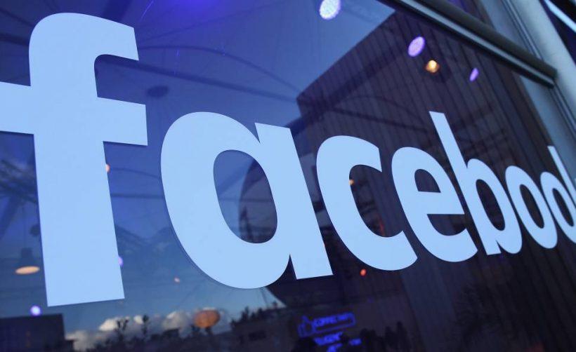 Структуры по защите прав потребителей призывают организации выйти из криптовалютного проекта Facebook
