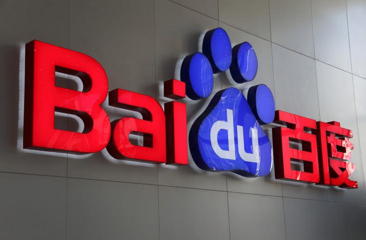 Компания Baidu выпустила блокчейн-движок X-Chain