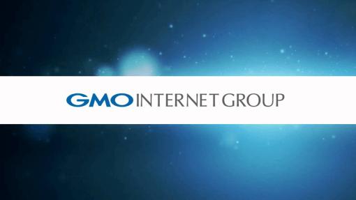 GMO начинает предпродажу ASIC-майнеров
