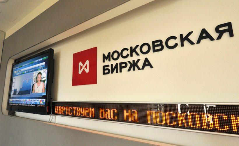 Московская биржа готовит инфраструктуру для проведения компаниями ICO
