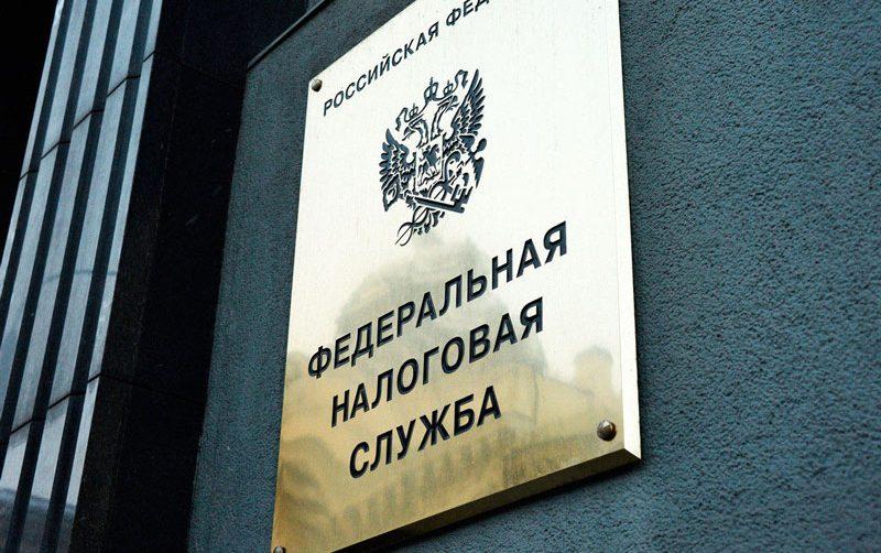 Минфин РФ обязал криптоинвесторов платить налоги