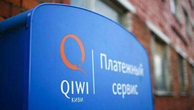 Qiwi Blockchain Teсhnologies запустит первый в России инвестиционный криптобанк