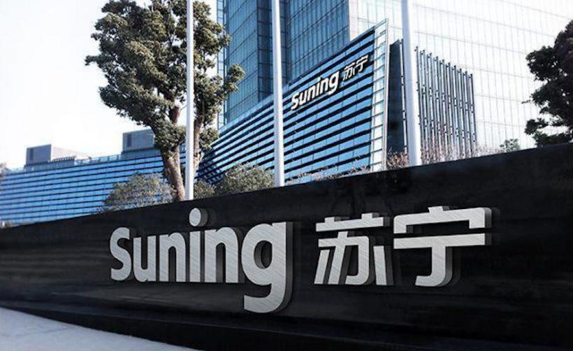 В Китае создадут «черный список» заемщиков на блокчейне