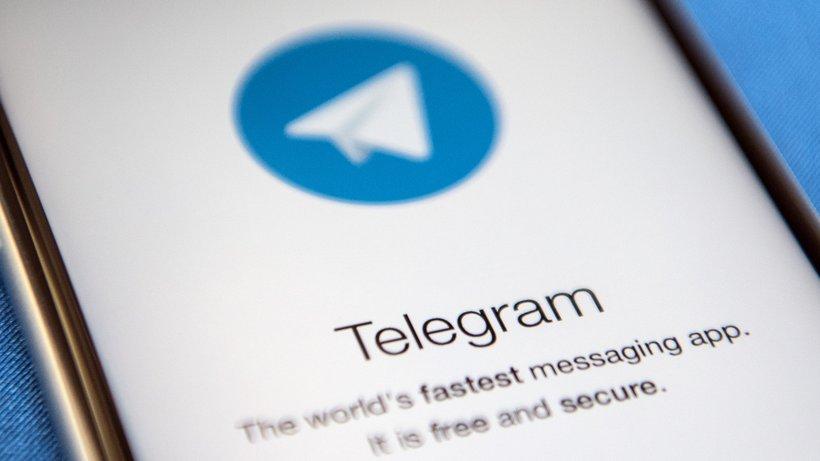 Telegram предостерег пользователей от покупки Gram у посторонних распространителей