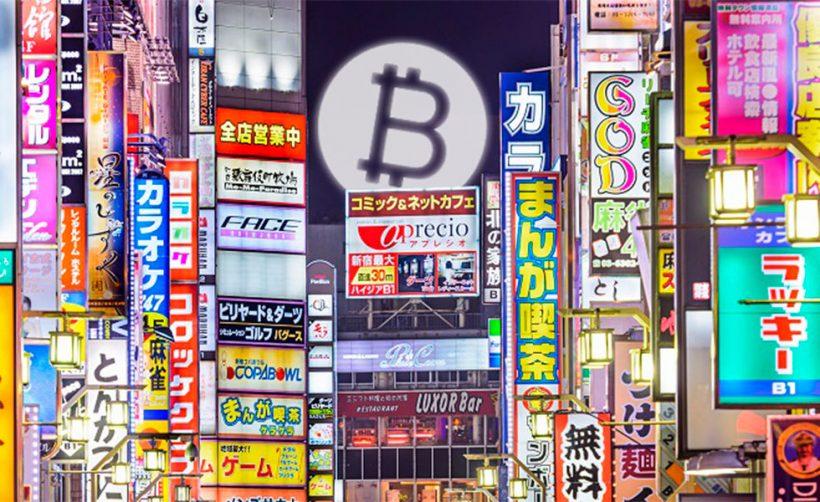 Японский министр отрицает вмешательство в расследование биржи криптовалют.