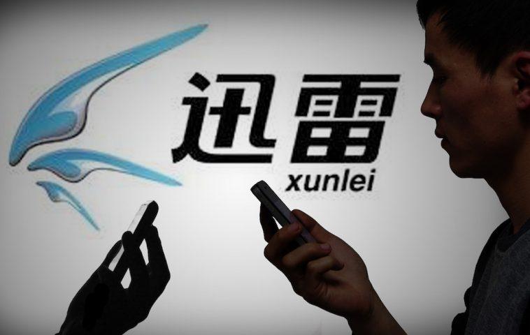Xunlei запустила файловую систему на базе блокчейна