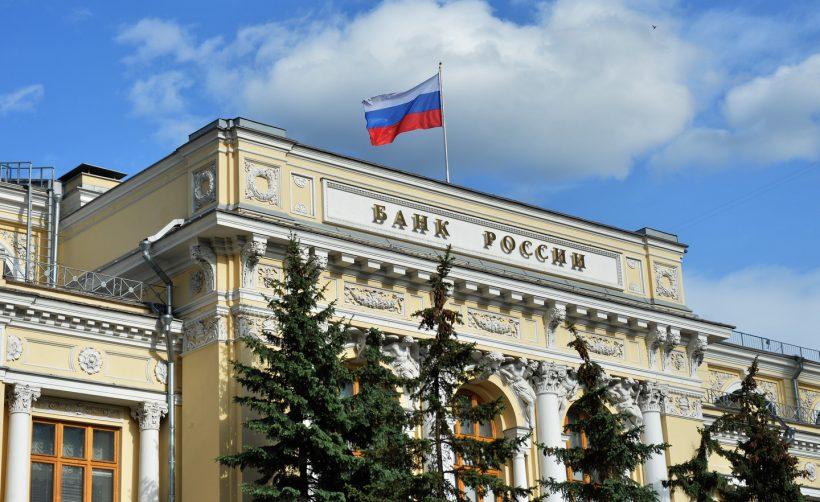 Банки России будут использовать блокчейн-операции с цифровыми аккредитивами