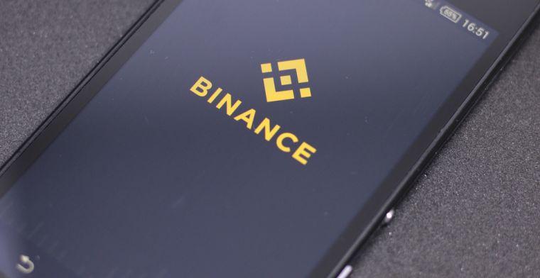Binance создала фонд для защиты средств клиентов