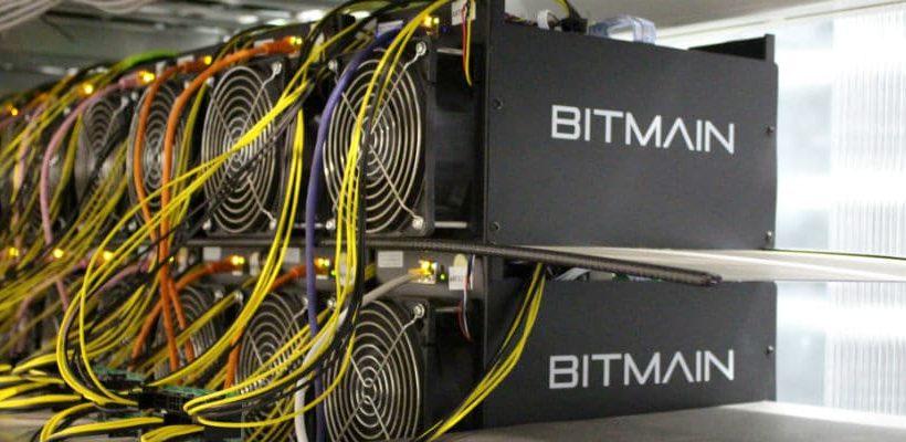 Рыночная стоимость Bitmain может достичь $15 млрд после раунда финансирования серии C