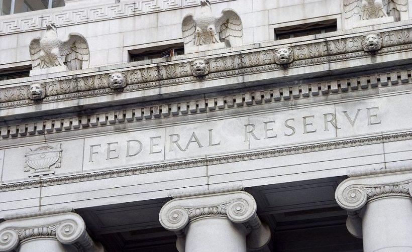 Председатель ФРС Пауэлл: Биткоин – не настоящая валюта, опасная для «непродуманных инвесторов».