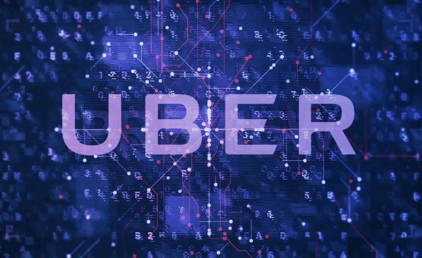 Сооснователь UBER запустит приложение для торговли криптовалютами с нулевой комиссией
