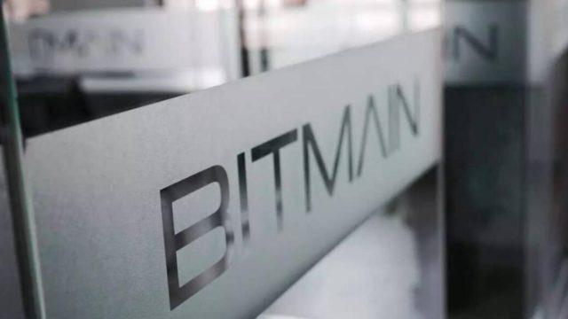Bitmain выпустит новые майнеры с повышенной производительностью в преддверии халвинга биткоина