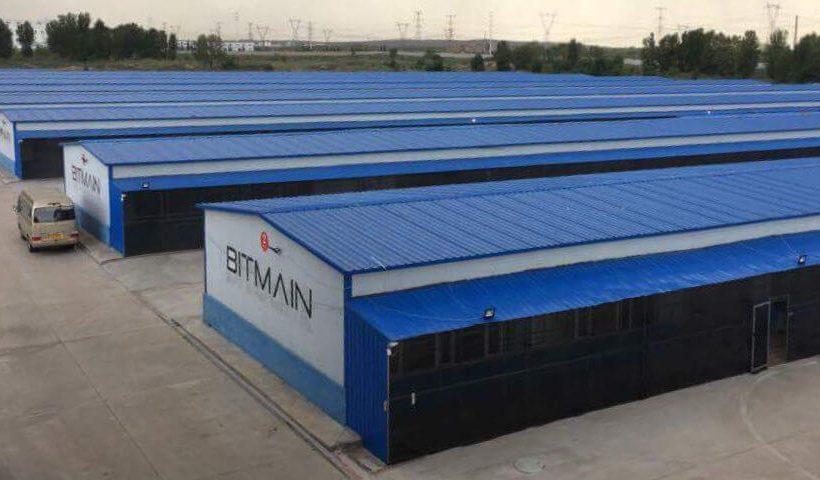 Bitmain оценили в $12 млрд в ходе раунда финансирования серии B