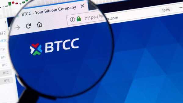 Криптовалютная биржа BTCC возобновила свою работу