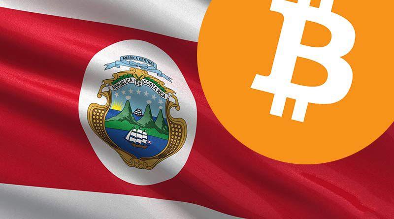 Граждане Коста-Рики будут получать зарплату в биткоинах