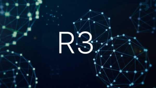 R3 рассматривает возможность выхода на IPO
