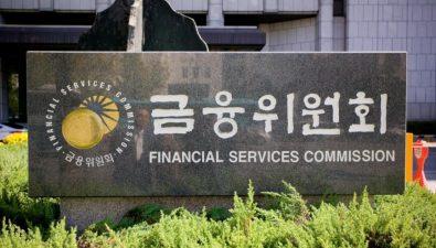 Регуляторы Южной Кореи в срочном порядке призывают законодателей «урегулировать» криптовалюты