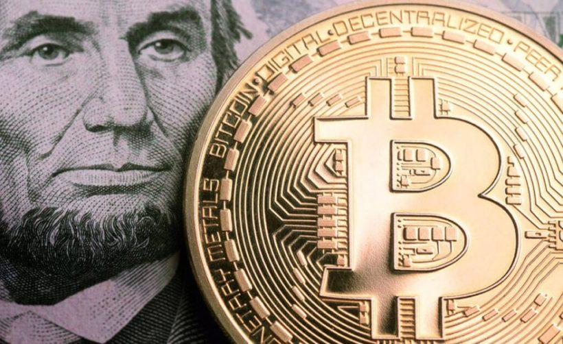 Известные экономисты Стиглиц, Рогофф и Рубини не верят в биткоин