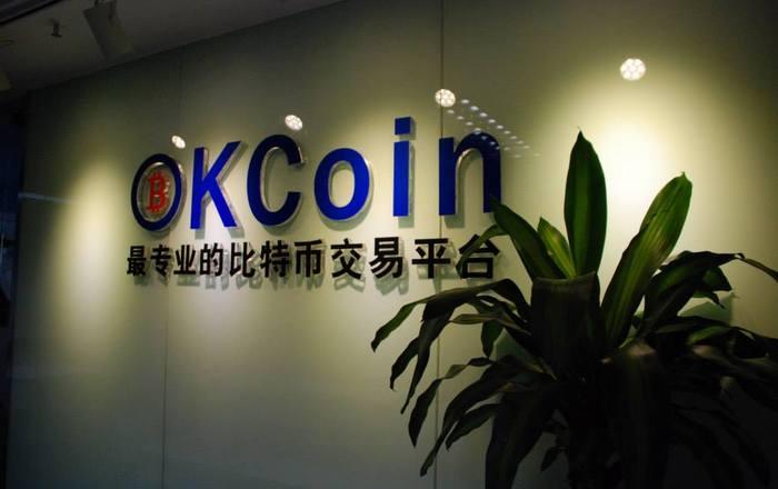 OKCoin запустила филиал с поддержкой фиатной валюты