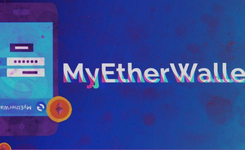 MyEtherWallet повысит безопасность при помощи мобильного приложения
