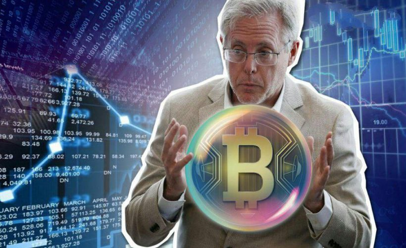 Билл Харрис считает биткоин бесполезным