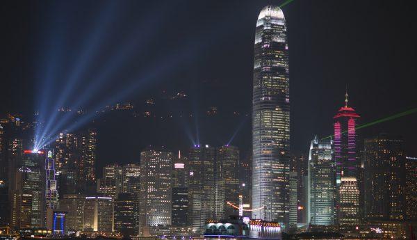 Власти Гонконга выделили $20 млн на блокчейн-разработки