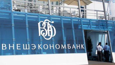 Дочернее предприятие Внешэкономбанка выпустило собственные токены — ВЭБ коины