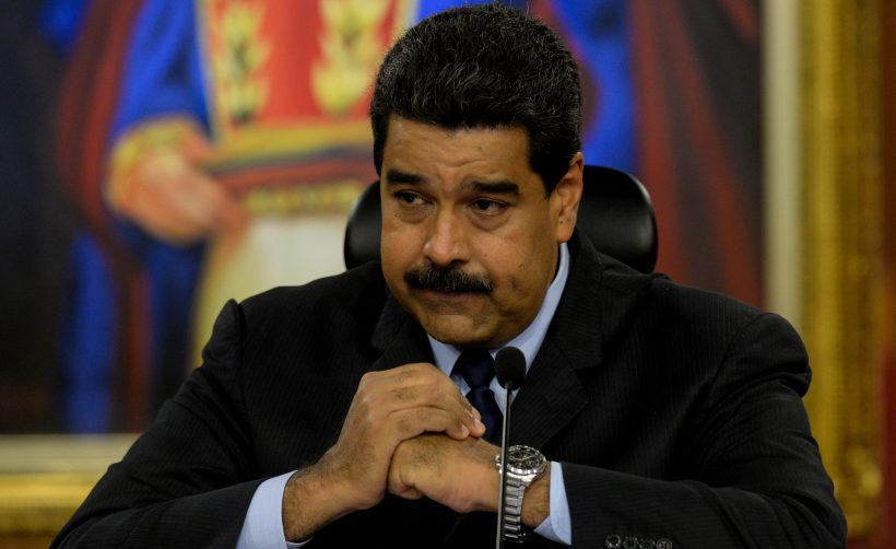 Мадуро увеличил минимальную зарплату в Венесуэле и назвал цену Petro