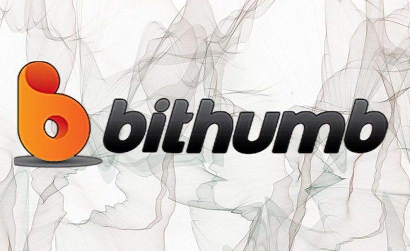 Bithumb возобновит торговлю криптовалютой.