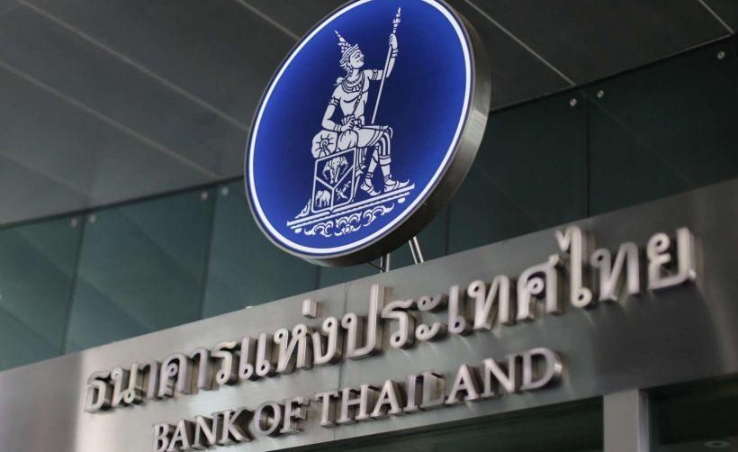 ЦБ Таиланда встал на защиту криптовалют в деле о краже $24 млн