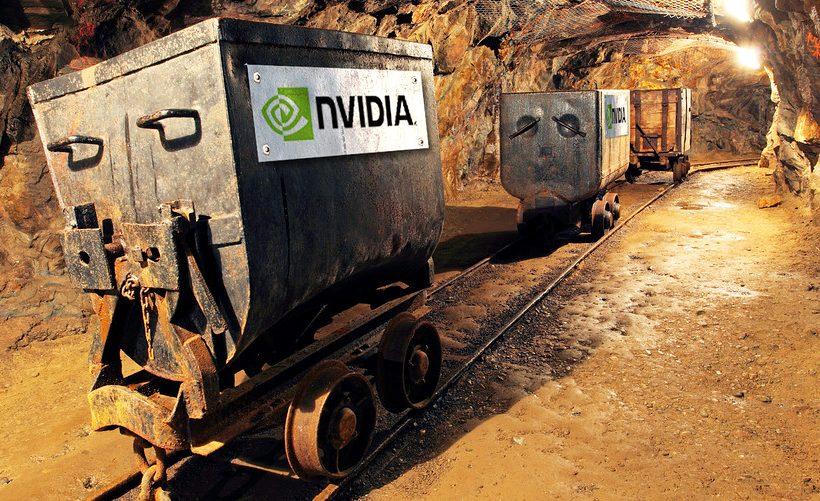 Nvidia компенсирует снижение продаж майнинг-оборудования за счет геймеров и ИИ