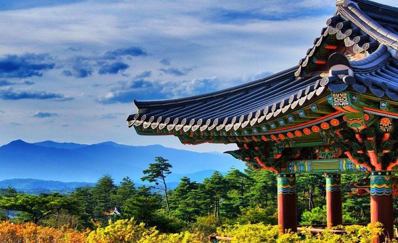 Южнокорейские власти инвестируют в блокчейн $880 млн