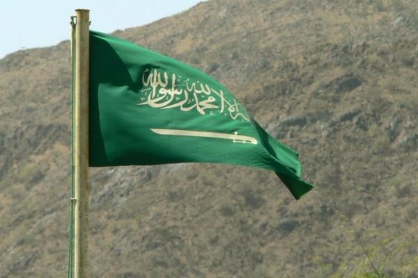 Саудовская Аравия: криптовалюты в стране вне закона