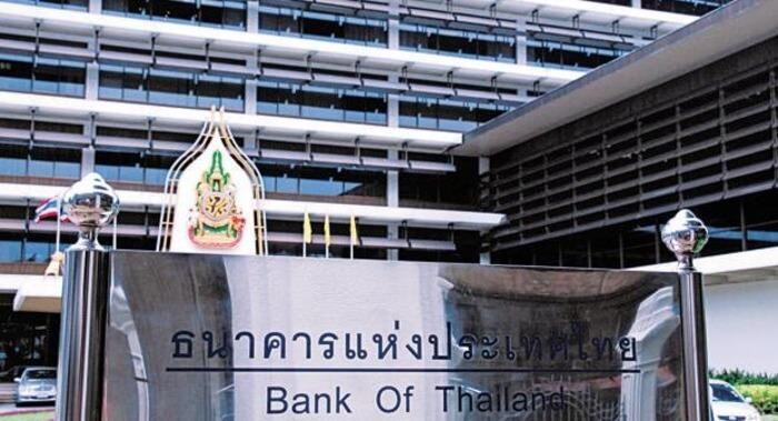ЦБ Таиланда приступил к созданию собственной криптовалюты