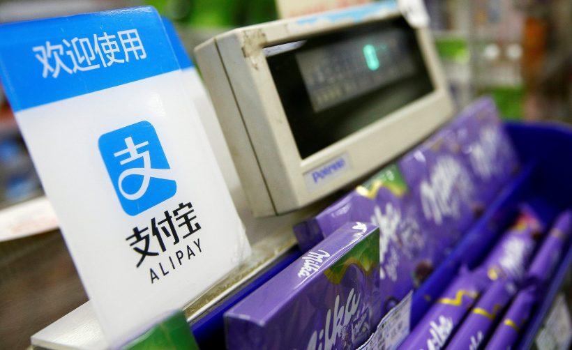 Ant Financial ограничит возможность криптотрейдинга в Китае