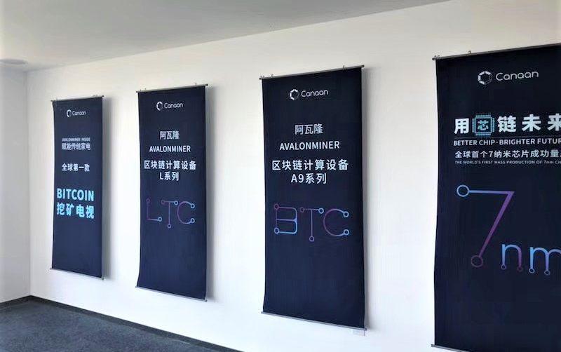 Canaan Creative представила новые устройства на пресс-конференции в Ханчжоу