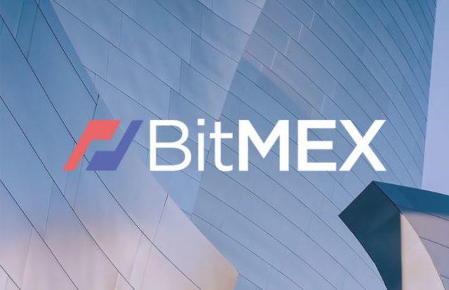 BitMEX арендовала один из самых дорогих офисов на планете