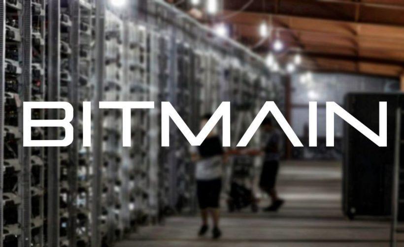 Bitmain проведет IPO на $18 млрд