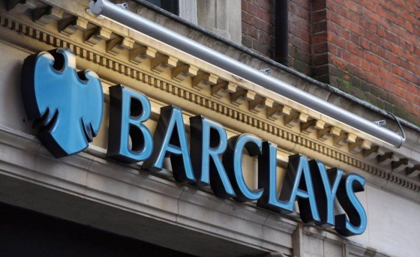 Barclays тестирует возможности применения криптовалют в своем бизнесе